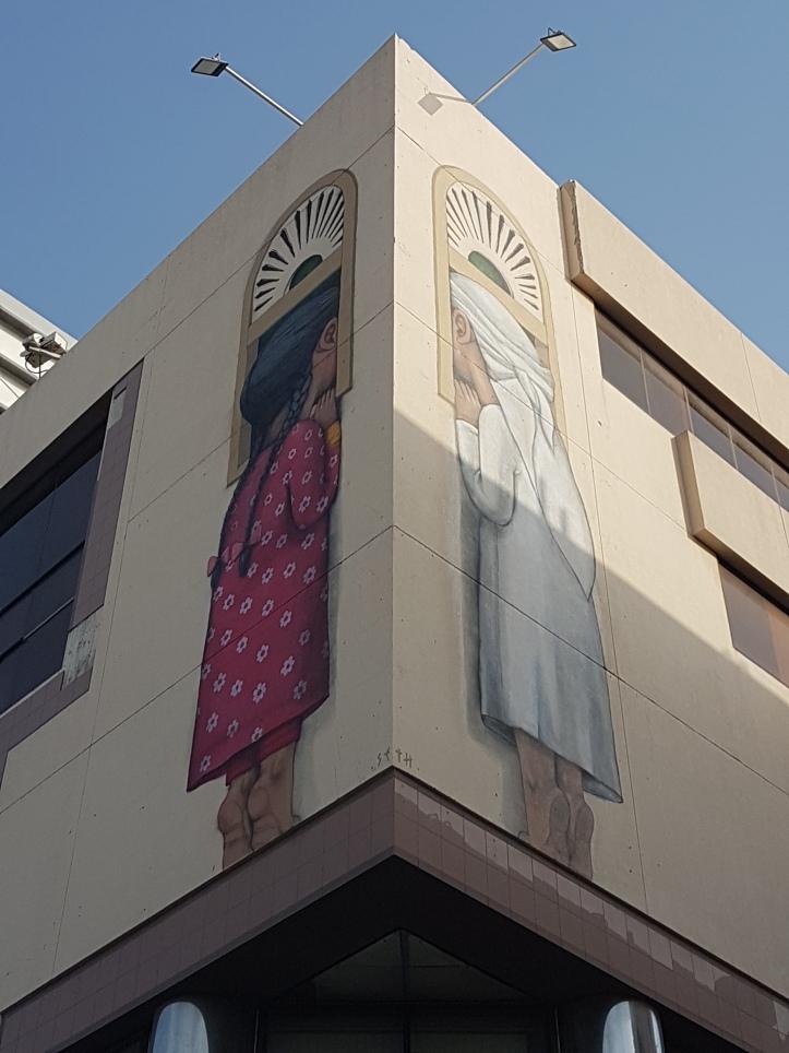 Julien Malland DUBAI Street Art