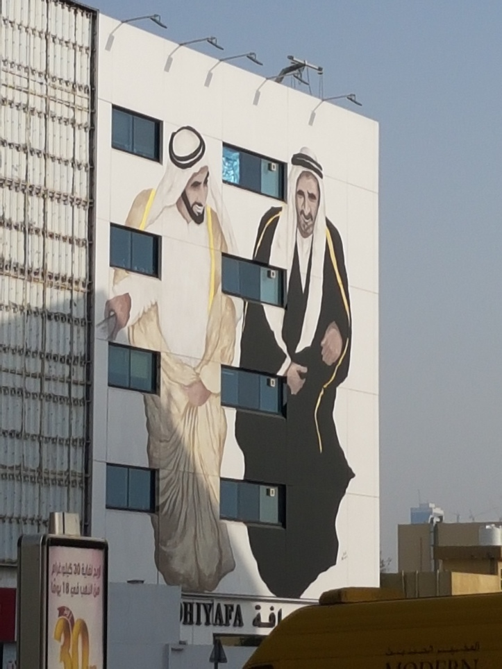 Emirati Street Artist Ashwaq AbdullaDubai