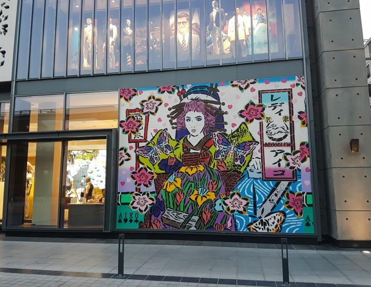 AKIO street art dubai