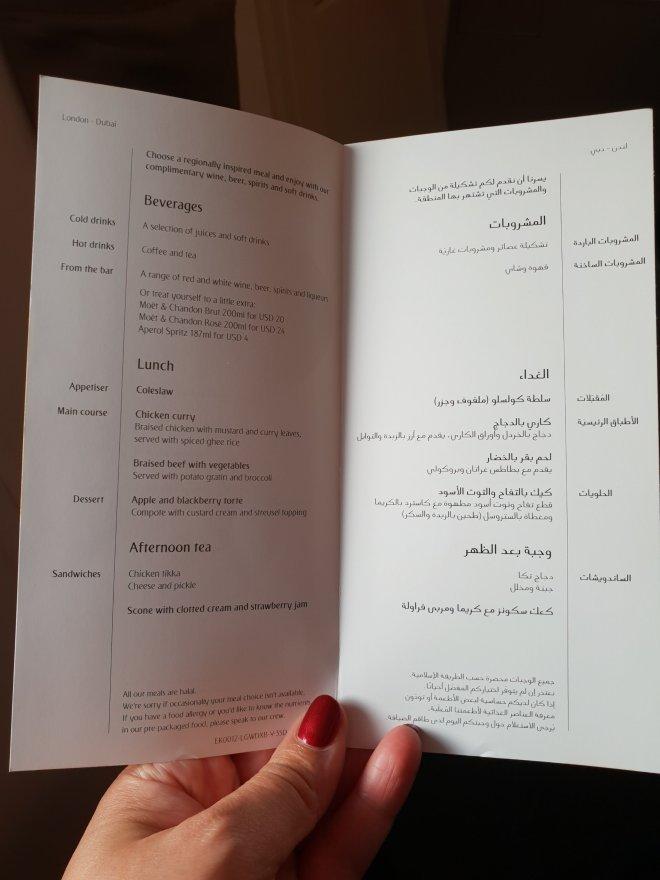 Emirates economy cabin food menu