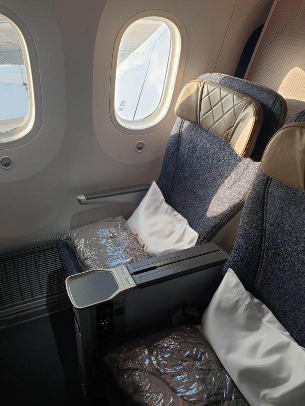 ELAL Premium Economy Dreamliner seat